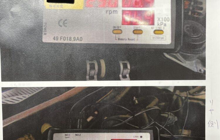 マツダ RX-8 圧縮測定